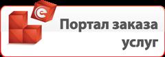 Инет электронная отчетность датакрипт ип регистрация в фсс 2019