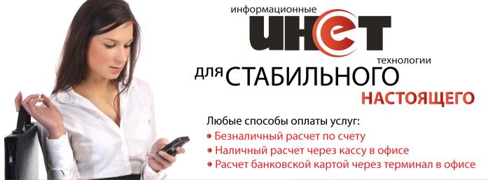 Электронная отчетность инет кемерово электронная сдача расписка в получении документов на государственную регистрацию ооо образец